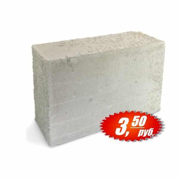 Купить блоки газосиликатные 200 мм со склада в Минске