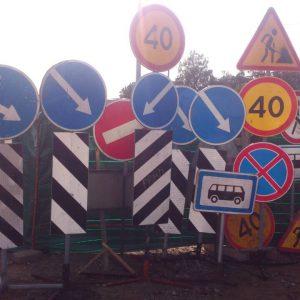 аренда стоек для дорожных знаков