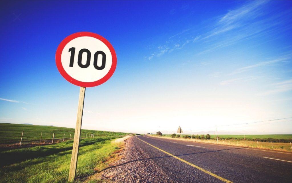 Ограничения максимальной скорости