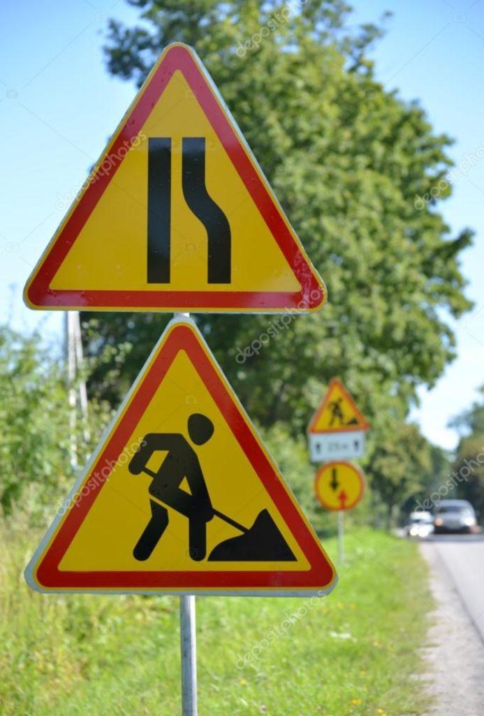 """Знак """"сужение дороги"""""""